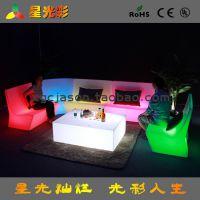 星光彩新款促销创意LED家具 特价桌椅酒吧KTV大包间专用发光沙发