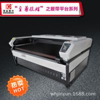 面料激光切割机厂家_浙江广东高速皮料皮革面料激光切割机
