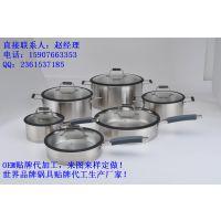 安全健康食品级不锈钢锅 独特设计爆款优质锅具 超大容量不锈钢锅套装