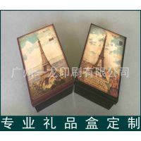 厂家定做化妆品包装盒,面膜包装彩盒 保健品白卡纸盒 礼品包装