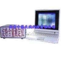 薯类淀粉测定仪/谷物淀粉含量分析仪 型号:ZH9324