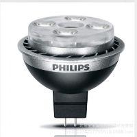 飞利浦LED MR16灯杯4W/5.5W/6.5W/7W/10W 三种光色可选