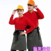 上海厂家现货供应饭店西餐奶茶店肯德基连锁快餐店服务员长袖T恤