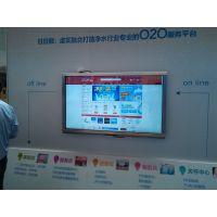 供应青岛双嘉专业生产触摸屏 触摸电视