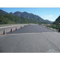 商洛沥青路面养护剂陕西安儒亿沥青路面养护剂