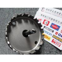 供应OMI 日本进口 大见 TG-30mm 金刚石开孔钻头 可开5mm厚不锈钢