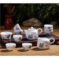 景德镇功夫茶具整套山水图套装陶瓷茶具礼品套装 茶杯茶壶 送礼