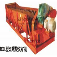 螺旋分级机高堰式1200分级机螺旋浮选机淘金船细沙回收机选矿设备