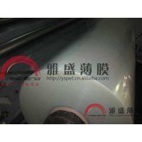 长期供应pet硅油膜 pet离型膜 pet透明离型膜(价格优惠)