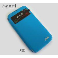 联手彩印批发智能保护皮套Q9500皮套手机保护套价格实惠