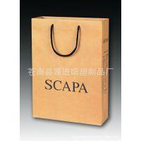 专业生产各种手提纸袋.服装袋.白卡手提袋.购物袋等价格优惠