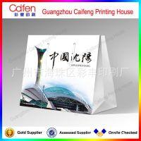 专业供应广州彩盒包装 包装纸袋印刷 精美手提袋印刷 纸类印刷