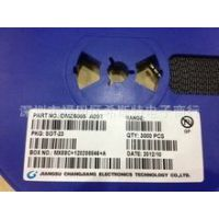 2014+原装厂家直销一级代理ARK品牌系列LED驱动IC DMZ6005