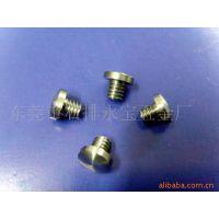 供应螺丝 螺母 螺栓 紧固件 连接件