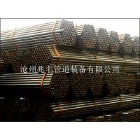 厂家45*3ERW直缝焊管,51高频焊钢管、50厚壁直缝钢管