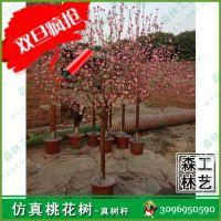 森林仿真树厂专业生产真树杆桃花树 新年婚庆装饰人造绢花假桃树