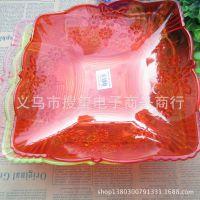 透明果盘 盘子 促销赠品果盘 创意瓜果盘  厨房用品