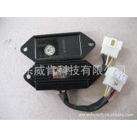 厂家直销叉车配件 电子调节器  电子稳压器