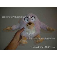 小怪兽紫色毛绒公仔玩具超可爱拥抱儿童玩具