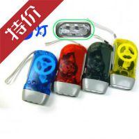 F061 LED手压电筒 迷你手压灯 环保手电筒 手压强光电筒特价礼品