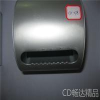 畅达铝手纸盒卫生间加长厕纸盒防水卷纸筒厕所用品加厚纸巾架