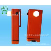 出口亚洲款PH2701-2干电池船用救生衣灯