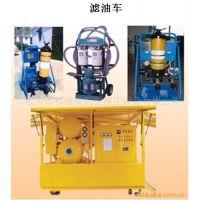 供应滤油机——包头和维德提供液压系统清洗维修低价位
