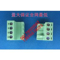 2EDG/对接/对插/免焊/插拔式/接线端子/5.08mm/2P-10P/快速连接