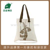 大米编织袋厂家,15kg覆膜大米袋彩印.,包装袋厂家免费设计