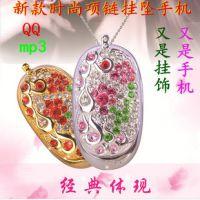 新款2013全球首款珠宝系列女款个性迷你时尚双卡超小手机直板N777
