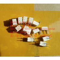 光电耦合器TLP521-1GB 进口原装泰国日本产地特价实图实物拍摄