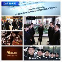 中山宣传片制作 企业宣传片拍摄制作 宣传片制作-银河影视公司