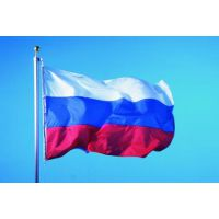供应2015俄罗斯模具展