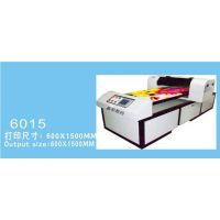 供应数码t恤印花机;3d热转印机器;皮革万能打印机;陶瓷背景墙彩印机