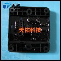 天诺TYH210黑色环氧树脂电子灌封胶 厂家直销 价格优惠