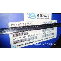 原装江长电贴片三极管 S8050 丝印J3Y SOT23 晶体管 大电流