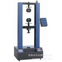 WDW-S50数显式电子万能材料试验机 非金属材料万能试验机