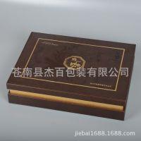 皮盒生产厂家 定制皮盒包装 玛咖保健品皮盒