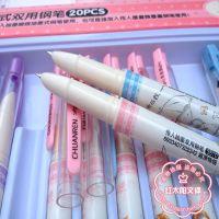 传人3510可换囊两用塑料钢笔 可爱卡通韩版钢笔 小学生专用