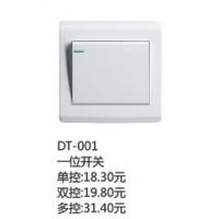德陶开关DT-工程系列TD-001一位开关