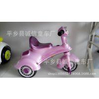厂家直销新款电动脚蹬两用音乐灯光儿童电动三轮车 脚蹬三轮童车