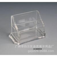 亚克力面膜展示架,有机玻璃名片架,化妆品展示架,YJ-136