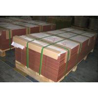 供应高纯度T2紫铜板超厚紫铜板规格全,非标可开模定做-天津赢祥