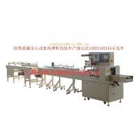专业定制生产圆盘理料机/包装设备配套辅助机械、高速食品包装机