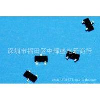 现货批发 稳压三极管 大功率三极管 插件三极管