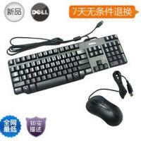 供应工厂批发 戴尔DELL8115套装 DELL键鼠套装 防水游戏键盘 USB接口