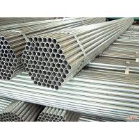 供应大量长期供应各种不锈钢管