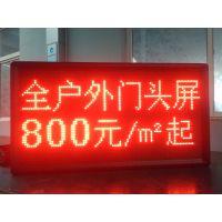 济宁邹城酒吧LED显示屏系列厂家直
