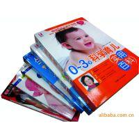 专业画册印刷,纸盒印刷,证件印刷厂,广州商标印刷