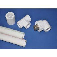 PPR管材管件经销地点,淄博盼忠建材(图),PPR管材管件哪个品牌好?